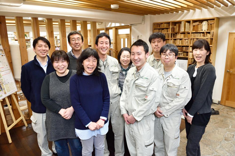 武蔵野市工務店カツマタのスタッフ