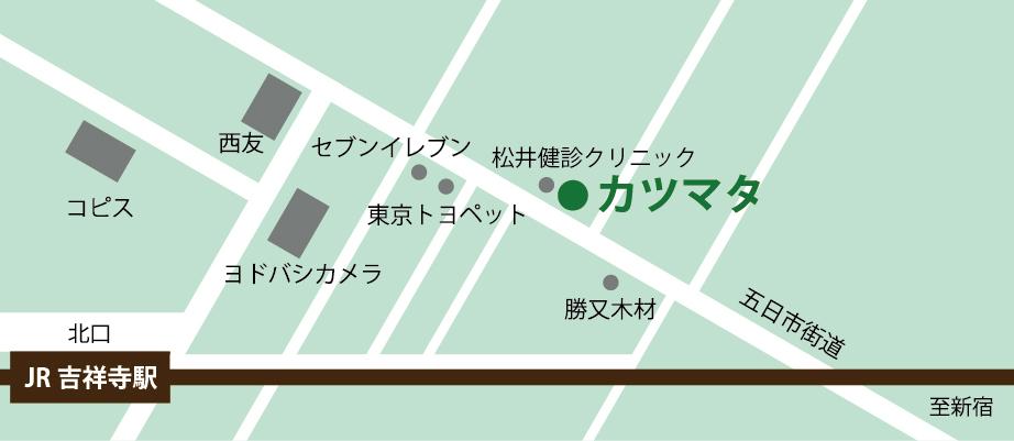 武蔵野市吉祥寺カツマタ案内図