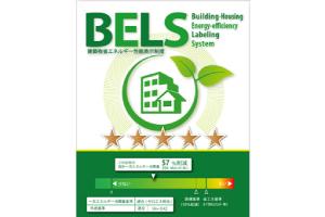bels007